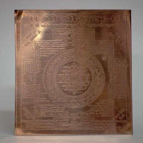 Sri Yantra de cobre