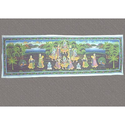 Miniatura hindu MI24IN
